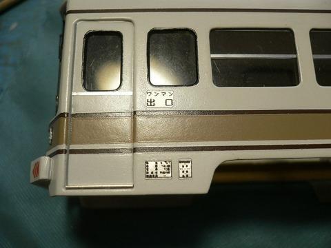 P1120687-b