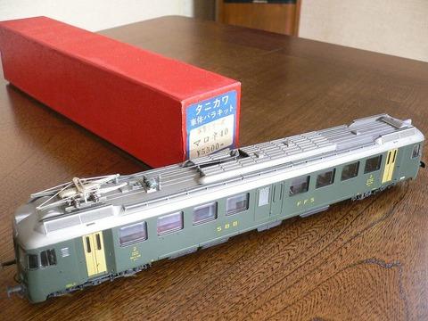 P1120238-b