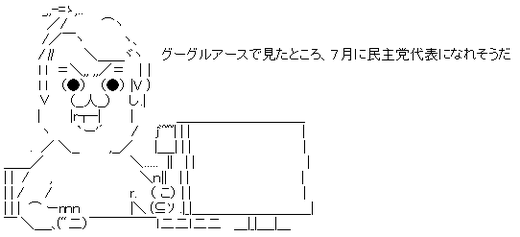 130626-2003