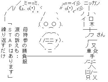 140516-2203