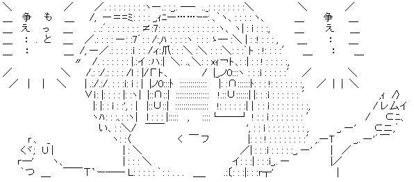 140304-2005