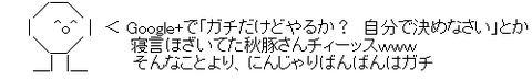 130929-2202