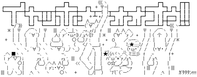 140304-2001