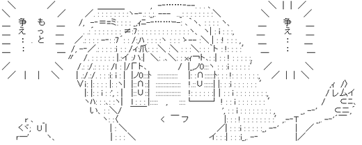 130527-0606