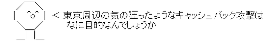 130722-0101
