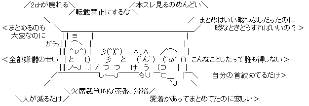 140304-2004