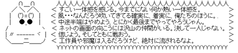 130130-2301