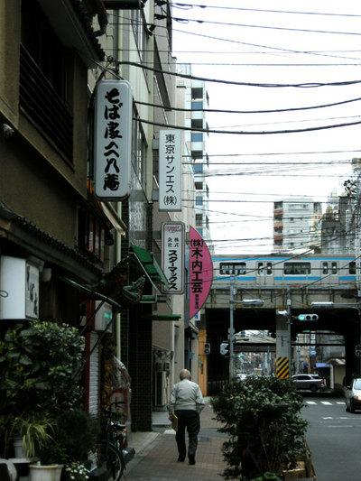 東京サンエス