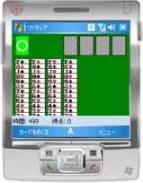 Pocket PC Phone Square Emulator