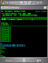 W-ZERO3 Monitor on VS2005