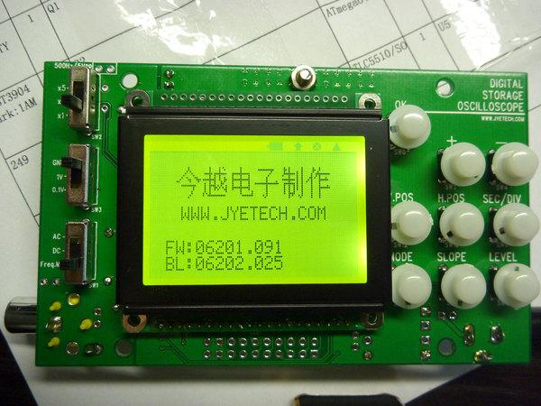 P1010448