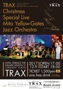 20171209_trax