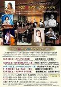20151205_cafe1