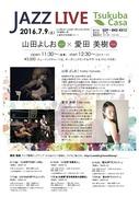 20160709_casa