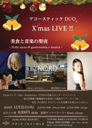 20181225_nord
