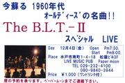 20151204_BLT