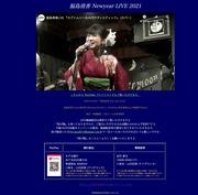 福島清香 Newyear LIVE 2021