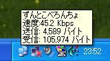 b00005