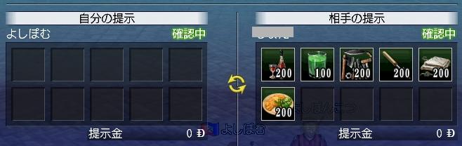 b00052