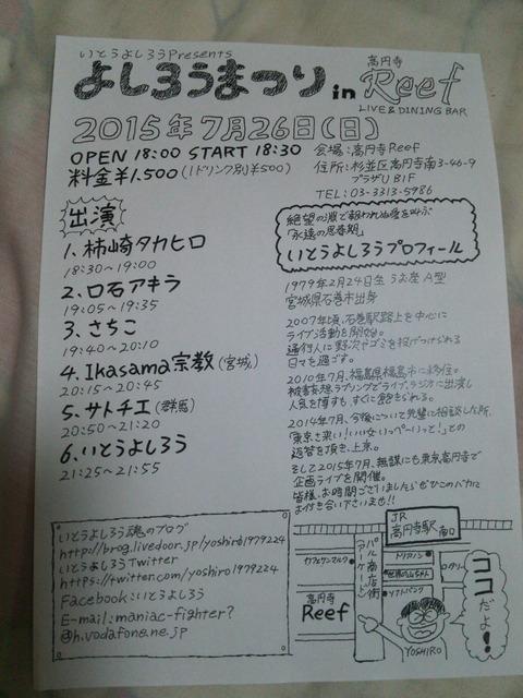 DSC_0018