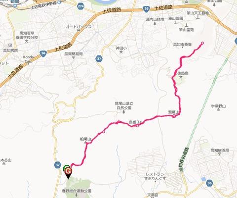Kasioyama