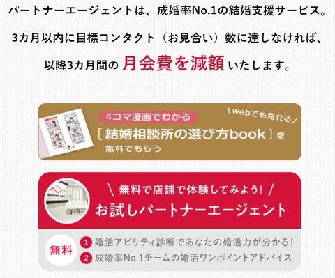 SnapCrab_NoName_2018-10-19_19-10-21_No-00