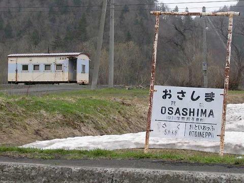 筬島駅概観201611260001