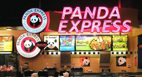 panda201611260003