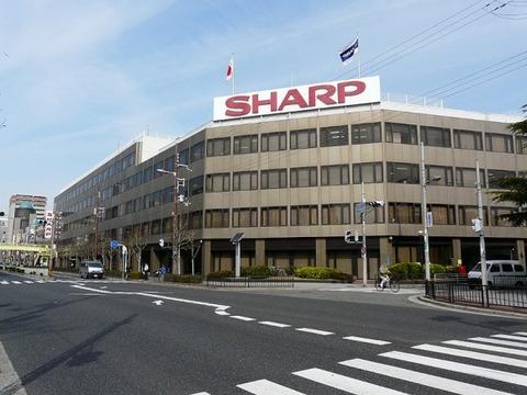 sharp-201612040002
