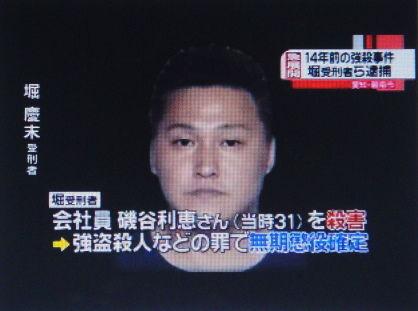 死刑確定囚の中から次の執行者を予想希望するスレ5©2ch.netYouTube動画>8本 ->画像>126枚