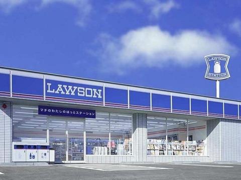 lowson201711250003