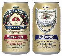 明治、大正時代のビール