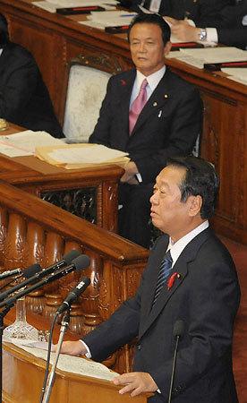 小沢民主代表 代表質問で「所信」表明