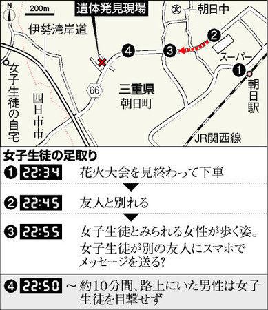 20130905-00000022-asahi-000-2-view