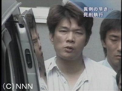 Images of マツダ本社工場連続殺...