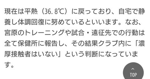 Screenshot_20200726-120103~01