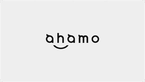 docomo-ahamo-1