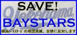 save baystars