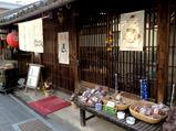 安芸の小京都4