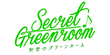 secret_greenroom_110×55