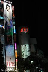 05-DSC_0003.JPG