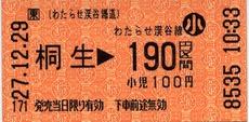 �����ͤ錄�餻��ë��190��