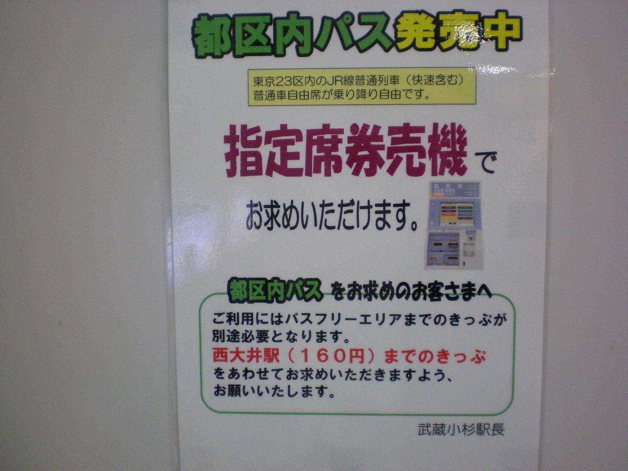 http://livedoor.blogimg.jp/yosi44125/imgs/4/3/43f0966b.jpg