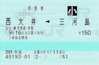西大井⇒三河島 経由横須賀線・常磐線