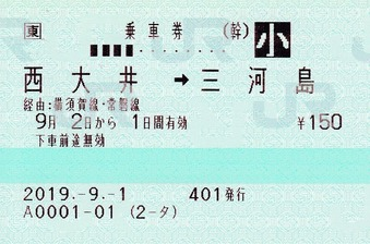 pos西大井⇒三河島 経由横須賀線・常磐線