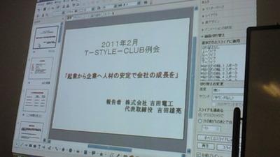 4cc627f0.jpg