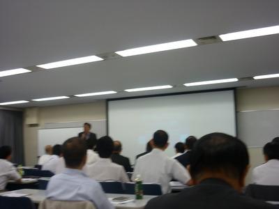 武銀セミナー