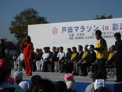 戸田マラソン土佐礼子ン