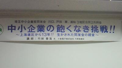 NEC_1209