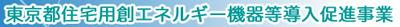 title_taiyo